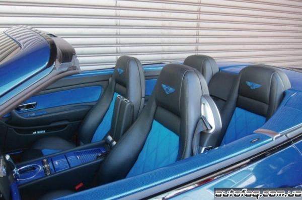 синий хром Bentley