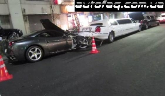 Ferrari California авария Япония