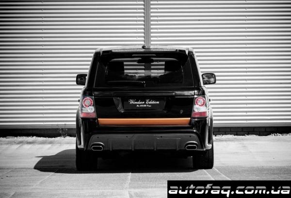 Amari Design Range Rover Sport