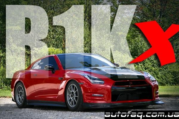 Switzer Performance GTR R1K-X