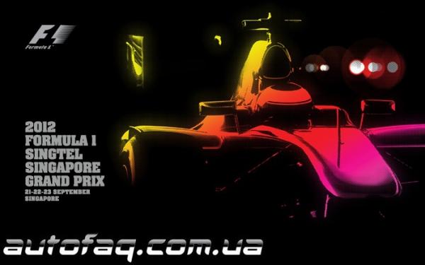 гран при Сингапура 2012 Формула-1