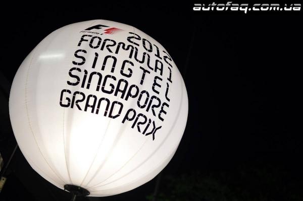 гран при Сингапура 2012 результаты гонки