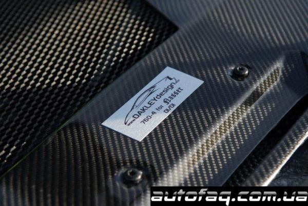 Al Thani Lamborghini Aventador