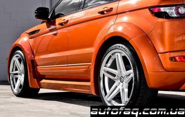 Ultimate Auto Vesuvius Orange