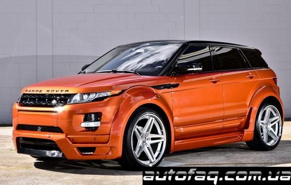 Range Rover Evoque Vesuvius Orange