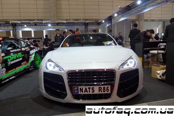 NATS R86