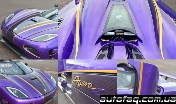 Koenigsegg Agera Zijin