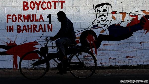 гран-при Бахрейна 2013 результаты гонки