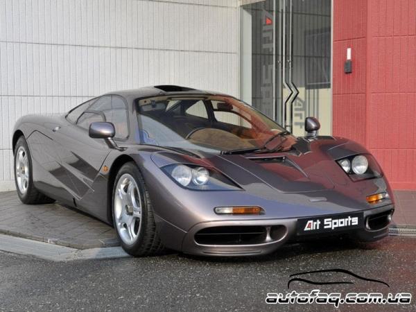 McLaren F1 продаётся