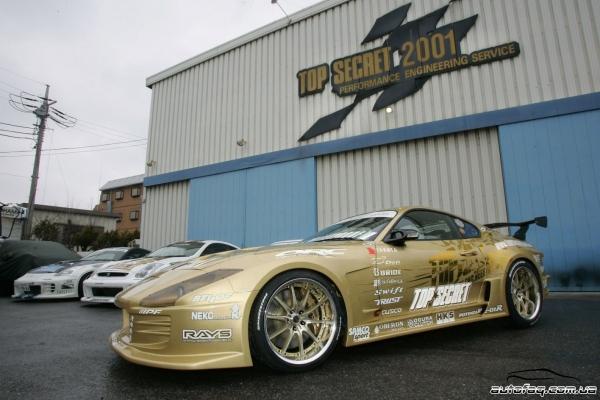 Top Secret Supra V12