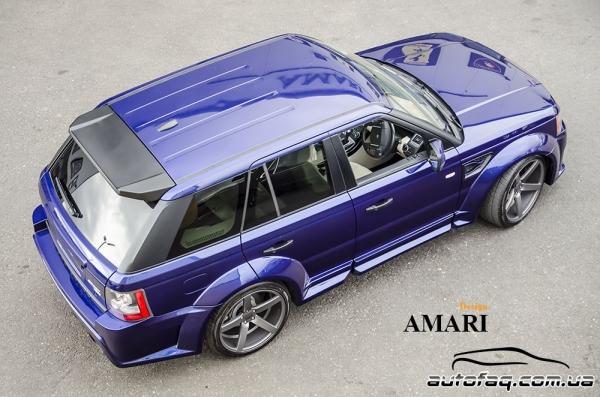 Amari Design Wide Arch Windsor Edition