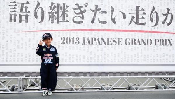 Формула 1 гран при Японии 2013