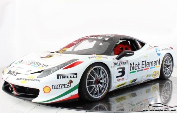 Продаётся Ferrari 458 Challenge